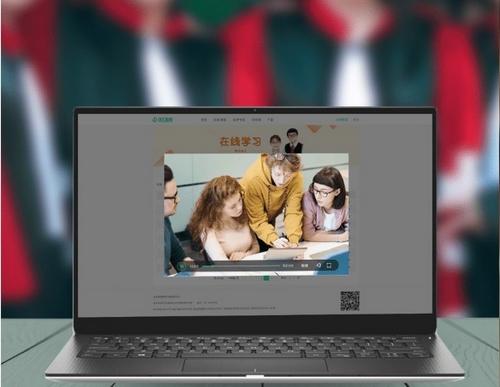 apa在线教室图片2