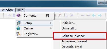 WinHex设置中文教程图片