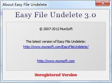 EasyFileUndelete图片2