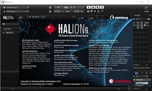 Steinberg HALion图片1