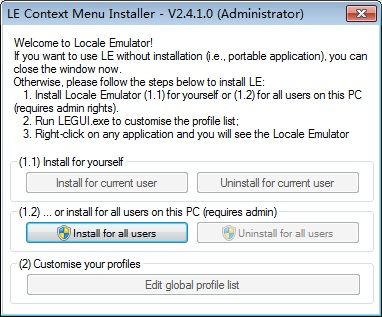 Locale Emulator图片1