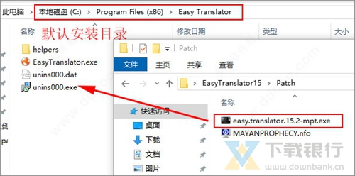 Easy Translator破解版图片3