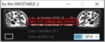 Easy Translator破解版图片4