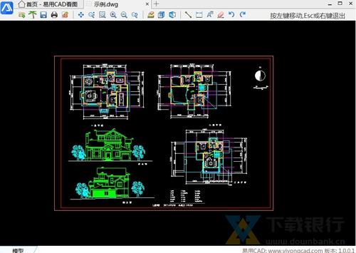 易用CAD看图软件截图2