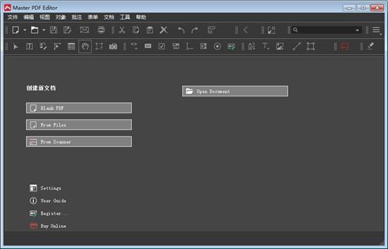 Master PDF Editor图片1
