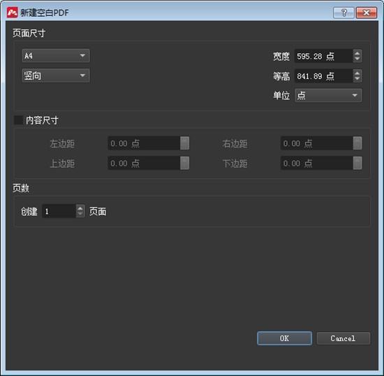 Master PDF Editor图片2