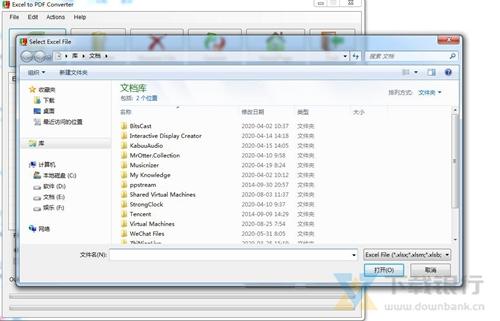 Free Excel to PDF Converter图片4