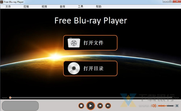 Free Blu-ray Player图片1