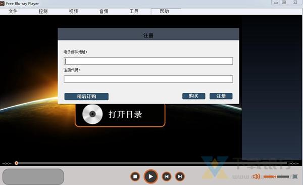 Free Blu-ray Player图片5