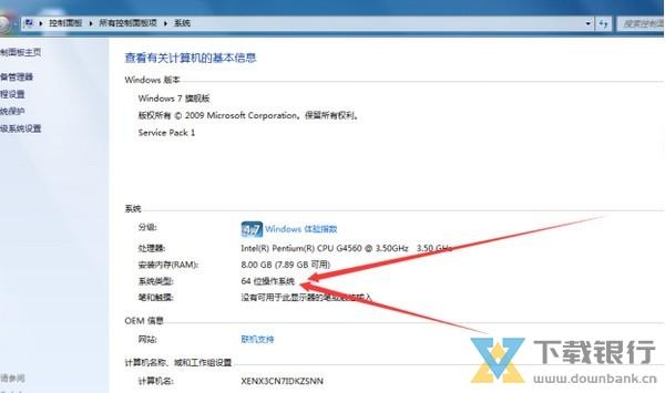 iPazzPort同屏软件使用说明图片1