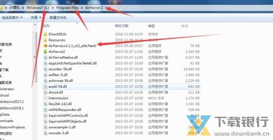 iPazzPort同屏软件使用说明图片3