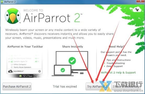 iPazzPort同屏软件使用说明图片6