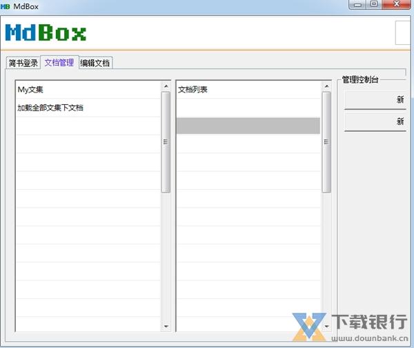 MdBox图片2