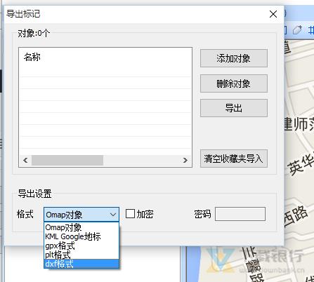 奥维互动地图浏览器图片7