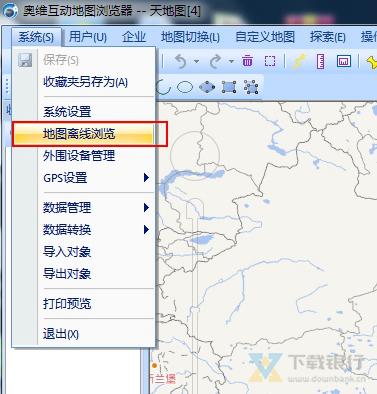 奥维互动地图浏览器图片8