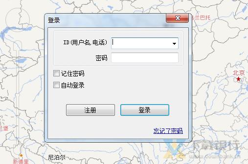 奥维互动地图浏览器图片9