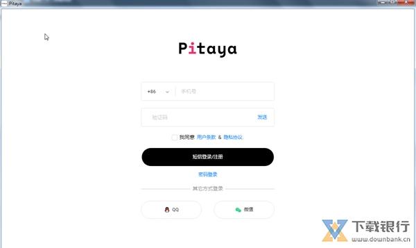 Pitaya图片1