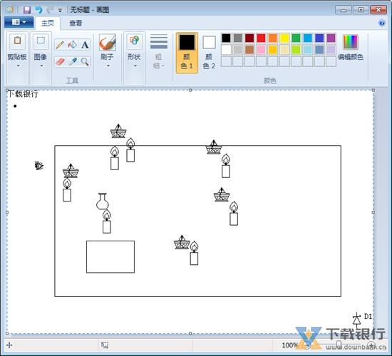 绘图助手导出图片方法图片3