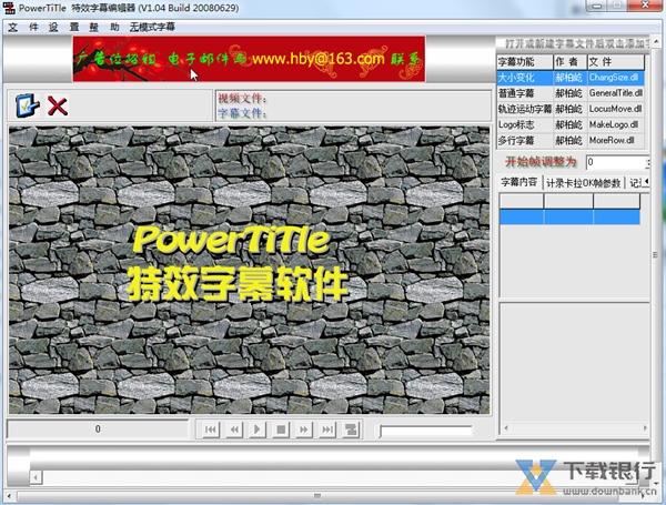 PowerTiTle图片1