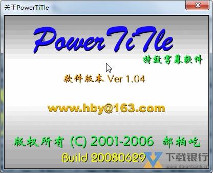 PowerTiTle图片2