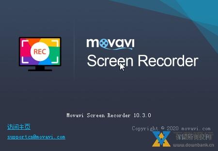 MovaviScreenRecorder图片1
