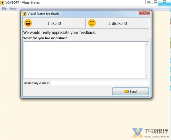 VovSoft Visual Note图片2