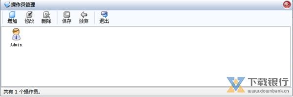 求索文件管理系统图片2