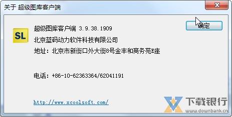超级图库管理软件图片2