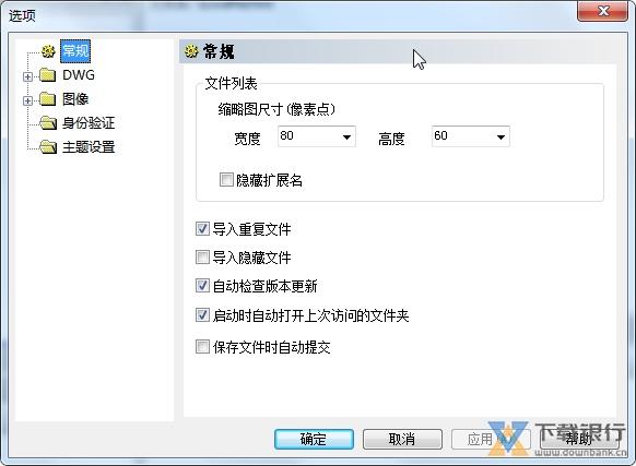 超级图库管理软件图片4