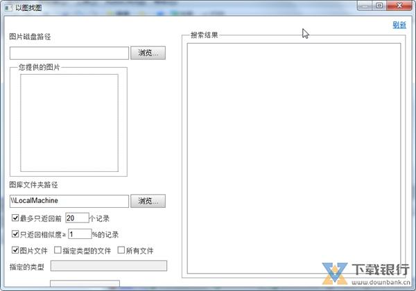 超级图库管理软件图片1