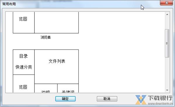 超级图库管理软件图片5