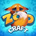 动物家族ZooCraft手游 V8.1.1 官方最新版