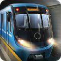 地铁模拟器3D车辆地图解锁版 V3.5.4