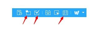 为知笔记添加便利贴方法图片4