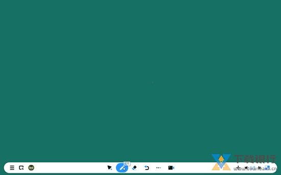 e课堂电脑版图片1