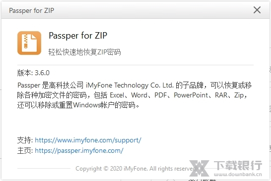 PassperforZIP图片1