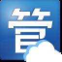 网店管家云端版52破解授权码免费版 V20210326