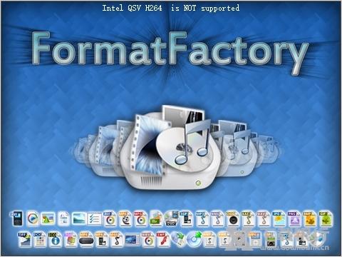 格式工厂电脑版图片1