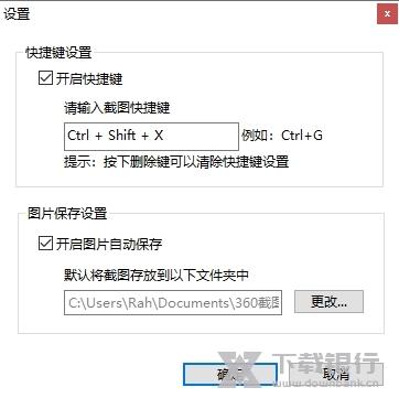 360安全浏览器电脑版图片6