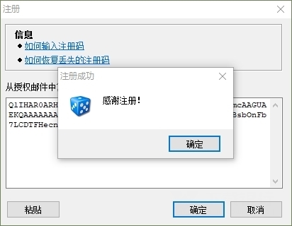 USBSafelyRemove破解版图1