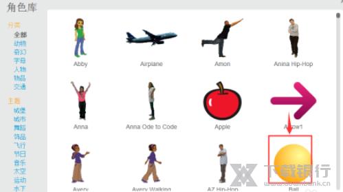Scratch2.0调整角色大小教程图片4