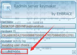 Radmin破解版图片3