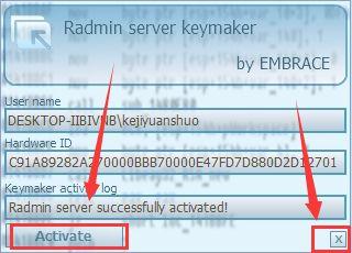 Radmin破解版图片4