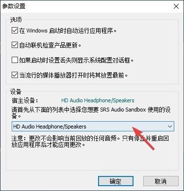 SRSAudioSandbox汉化破解版图片9