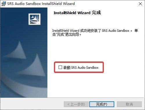 SRSAudioSandbox汉化破解版图片1