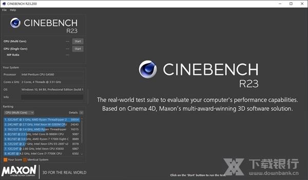 CINEBENCHR23图片1