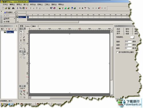 Swishmax V2.0.Build 2008.0131 汉化绿色版