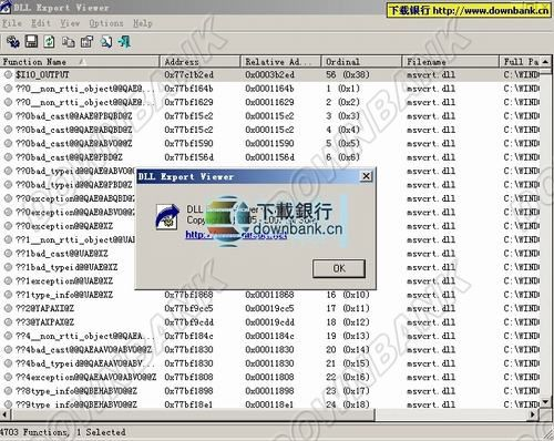 DLL Export Viewer v1.10绿色版